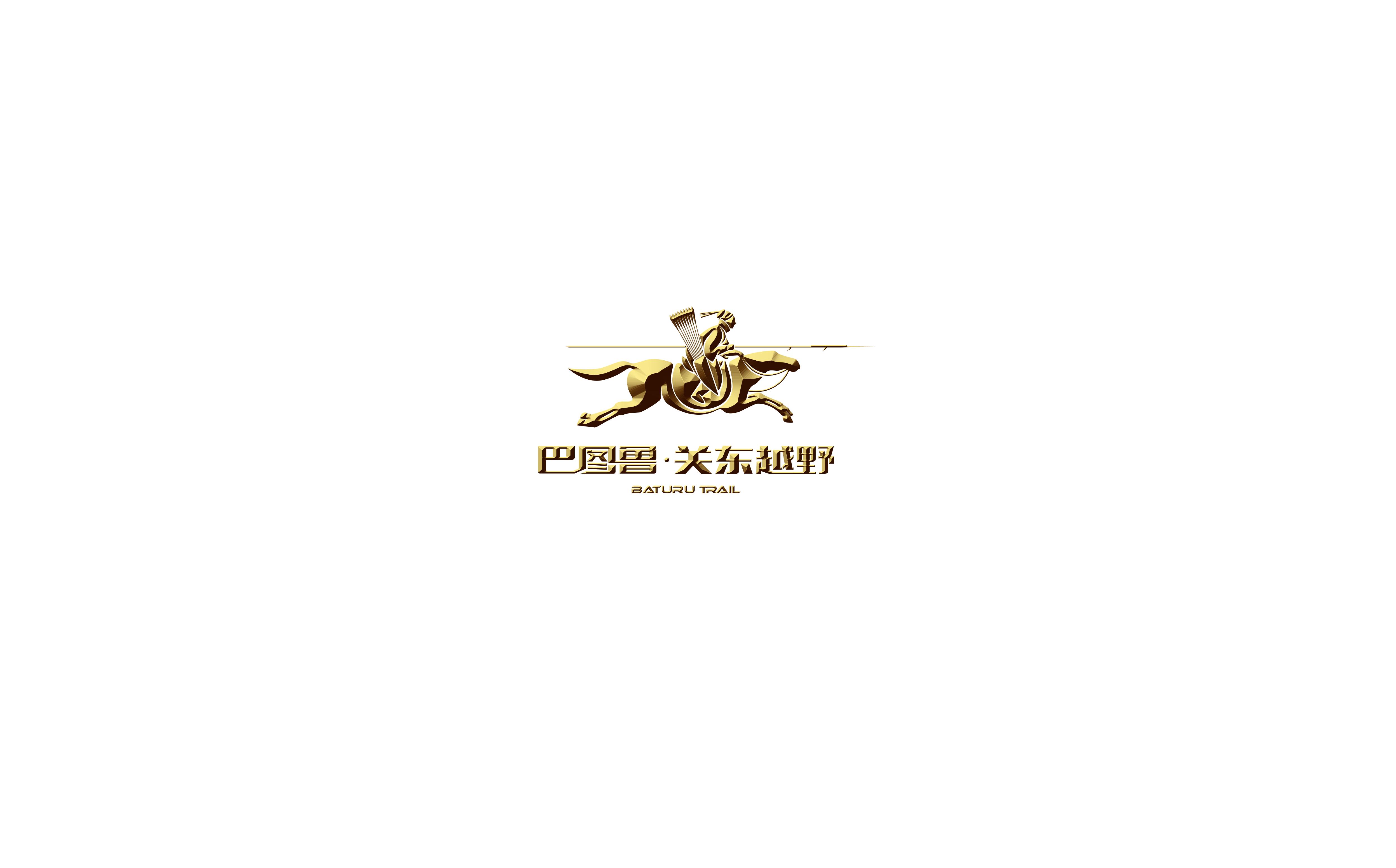 UTCT联盟赛事|关门山壹佰