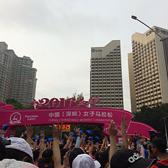 全棉时代2016中国(深圳)女子马拉松免费名额 | 女子专属马拉松!