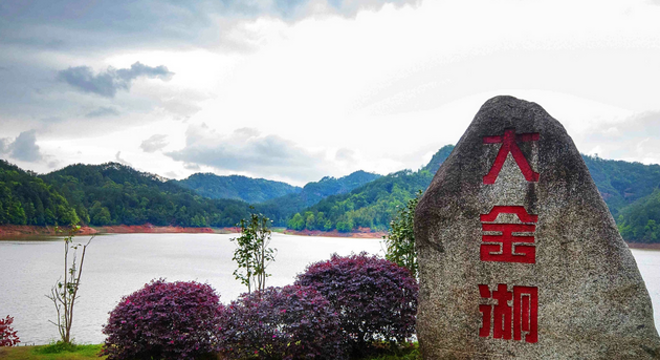 泰宁环大金湖世界华人马拉松赛
