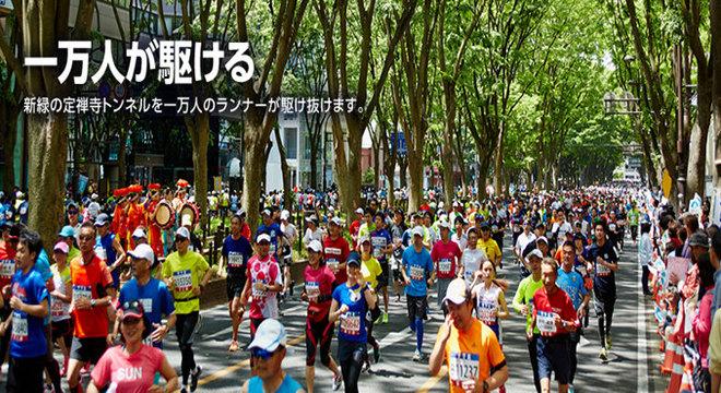 仙台国际半程马拉松