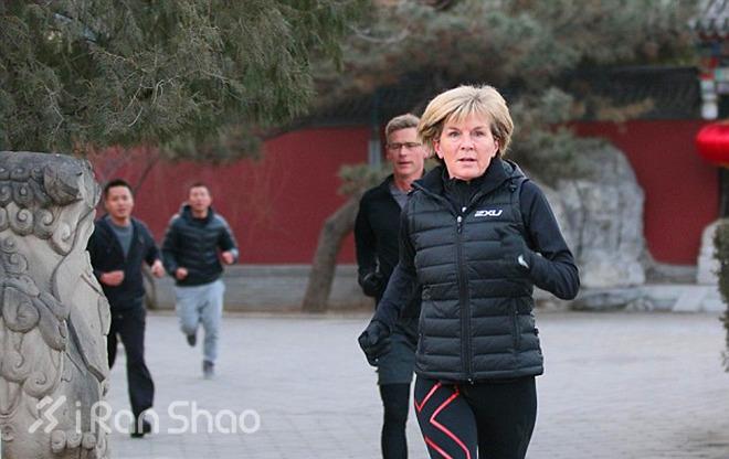 澳洲外交部长北京天坛跑步