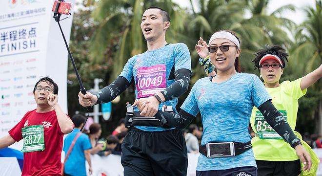 海南(三亚)国际马拉松