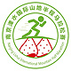 2017 南京溧水国际山地半程马拉松赛