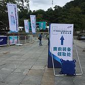 2017 南京老山国家森林公园30公里国际越野挑战赛