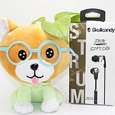 Skullcandy Strum耳机 | 让耳朵舒服的耳机