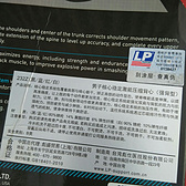 LP SUPPORT EmbioZ 232Z | 激发潜在能量