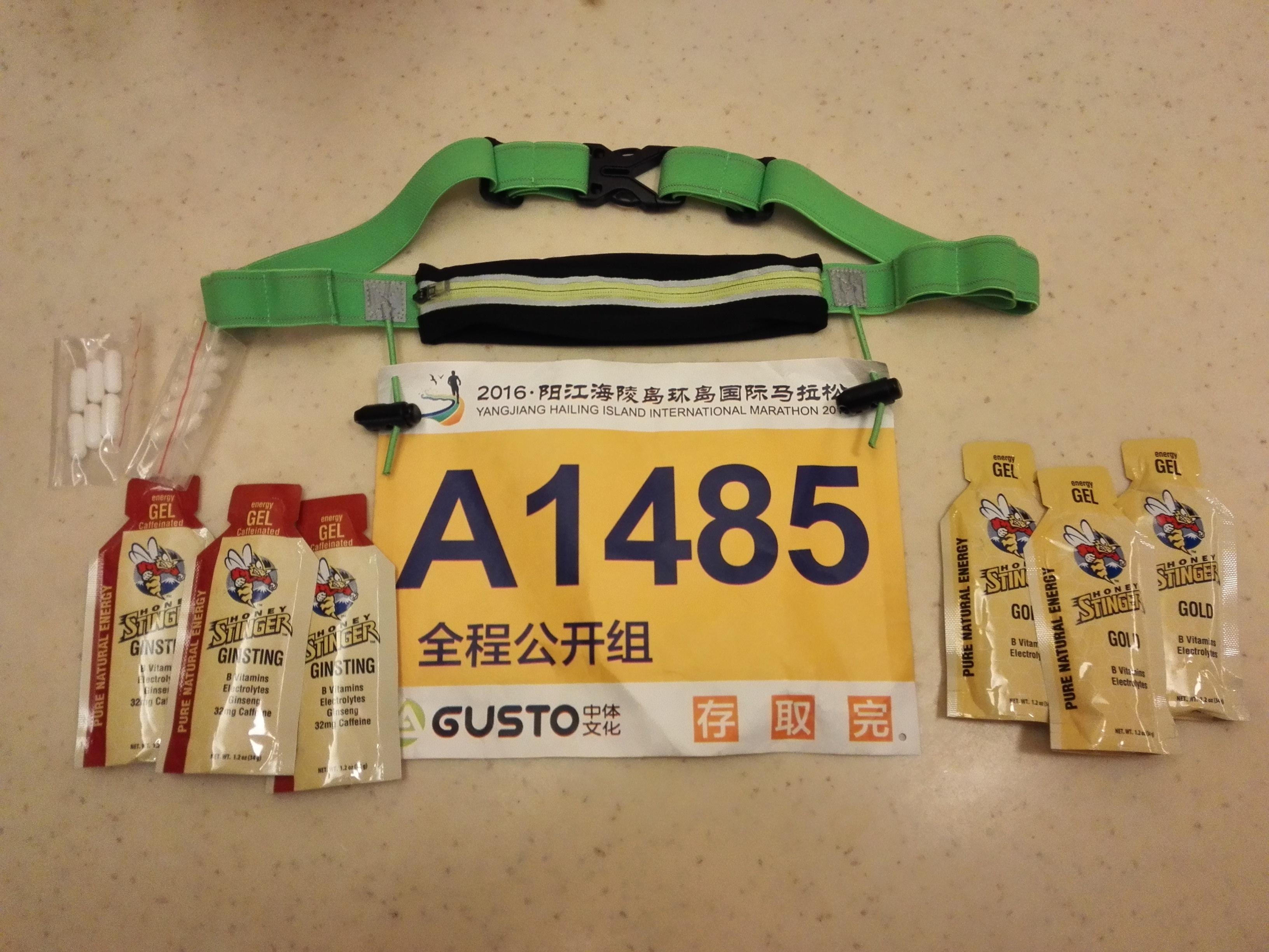 """""""东方夏威夷""""——记2016阳江海陵岛环岛国际马拉松赛"""
