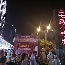 2016 贵阳国际马拉松赛