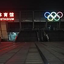 2016 镇江国际马拉松赛
