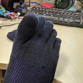 GearLab 压缩五指袜 | 让你远离水泡野到终点