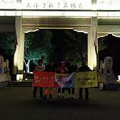 2017 新昌越野赛