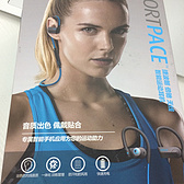 Jabra 捷波朗 PACE倍驰 防水运动耳机 | 无束缚自由锻炼