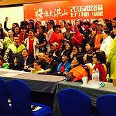 武汉首届女子马拉松免费名额(含住宿) | 花开三月去跑马