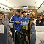 2016 中国·雁荡四尖越野赛