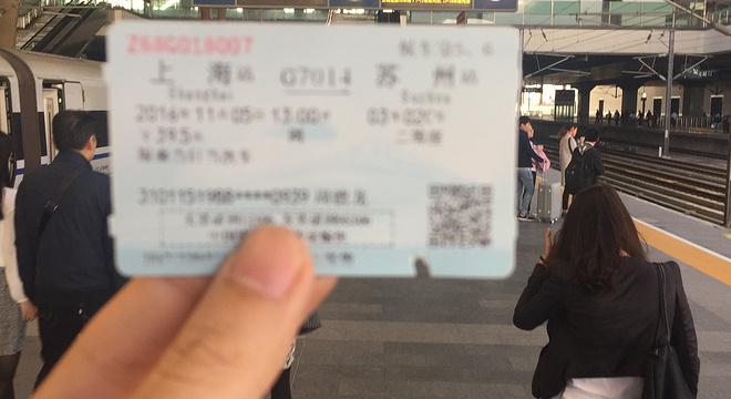 2016苏州大阳山跑山赛