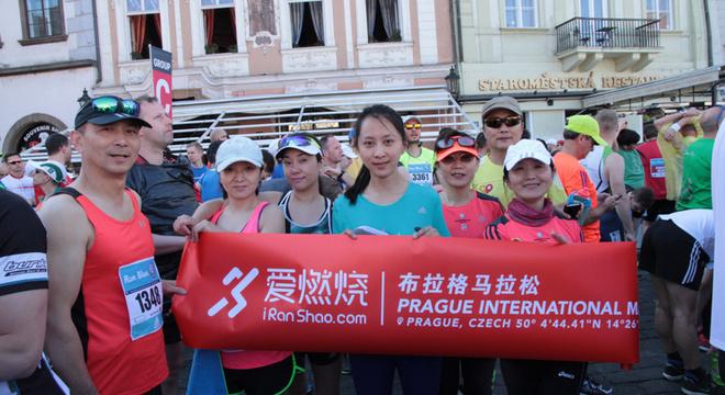 2016 布拉格马拉松