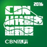 2016CBN从化影古越野赛