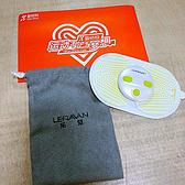 乐范(LERAVAN) LR-H002魔力贴运动版 | 运动好别忘了放松