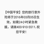 深圳大鹏半岛100公里国际越野赛免费名额 | 一场极具挑战的山海越野