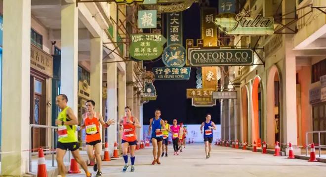 2016西樵山国际超级马拉松(半程赛)