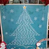 钻石小鸟2015欢乐逐鹿圣诞跑免费名额 | 用跑步过圣诞