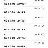 2015上海国际马拉松众测 | 侬好上马等你来跑
