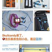 Skullcandy method运动耳机 | 慢跑你的节奏
