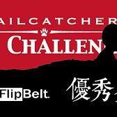 2016 杭州追猎者50公里挑战赛