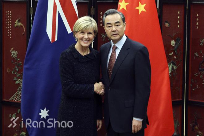 澳外交部长毕晓普访华