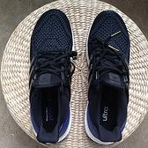 Adidas Ultra Boost | 你所穿过的最强跑鞋