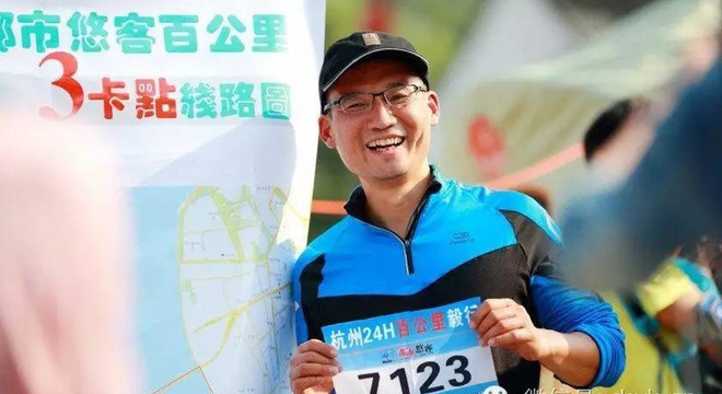 杭州百公里毅行24H(第六届)