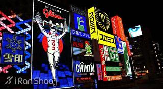 跑在古都—大阪马拉松及大阪市民马拉松