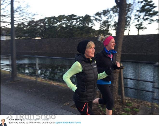 毕晓普在日本跑步2