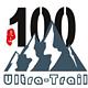 登顶北京之巅——2017北京灵山100国际山地越野挑战赛