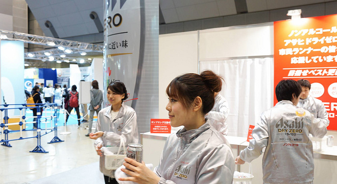 现场 | 爱燃烧带你逛2017东京马拉松EXPO