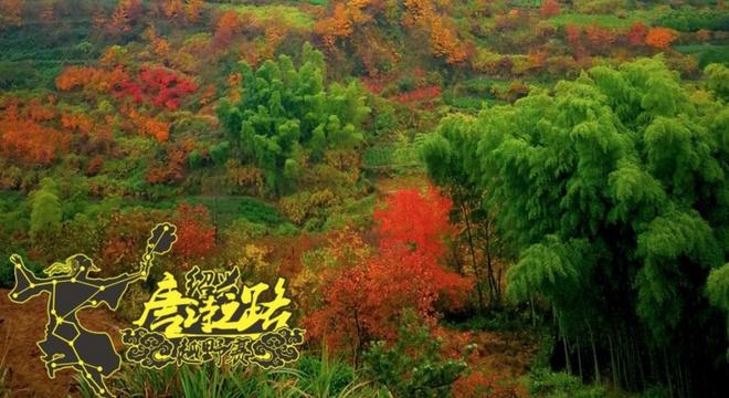 中国绍兴唐诗之路越野赛