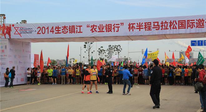 镇江金山湖半程马拉松赛