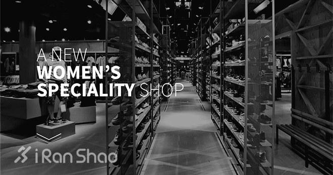 women's speciality shop
