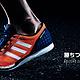 跑鞋战力榜 Vol.05 | 四大跑鞋齐聚箱根 本周Nike与adidas直接对话