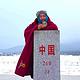2017(中国东极黑瞎子岛)科勒·黑龙江冰上马拉松