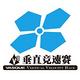 2017 VASQUE V3垂直竞速赛 - 杭州杏梅尖