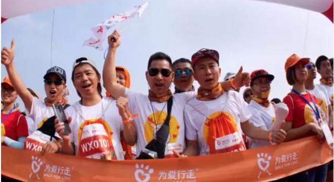 """""""为爱行走 缘来灵山""""徒步公益活动"""