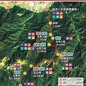2017 凯乐石中国·秦岭50KM超级越野跑高冠·大寺站