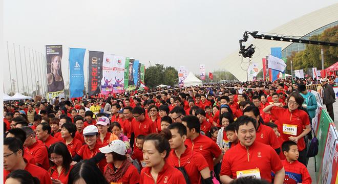 欢乐跑中国西安站