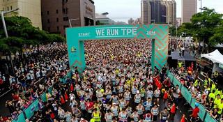 女王照我去跑步—Nike台北女子半程马拉松落幕