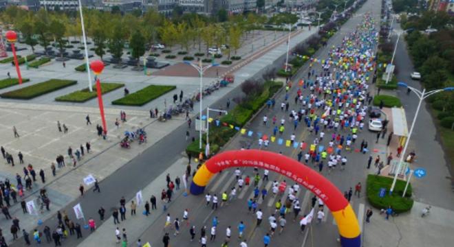 中国洪泽湖国际半程马拉松