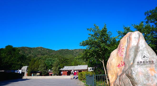 第三期香山超能量山地越野跑