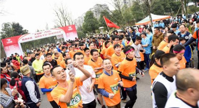 中建·江湾壹号株洲市第四届半程马拉松邀请赛