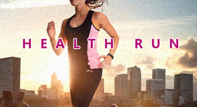 成都女子半程马拉松赛