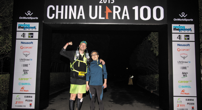 CHINA ULTRA 100 - Hangzhou 杭州